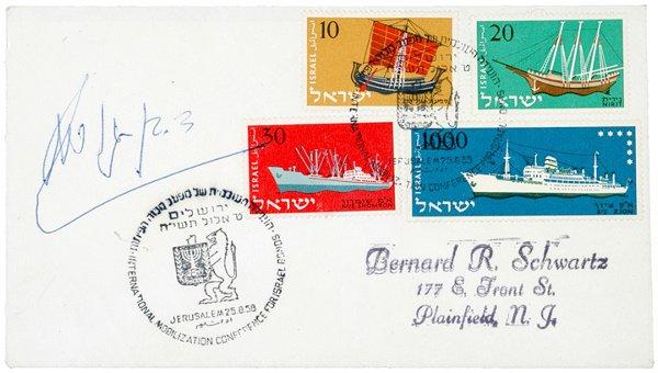 7: Souvenir Cover Signed, DAVID BEN-GURION, 1958