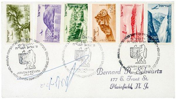8: Souvenir Cover Signed, DAVID BEN-GURION, 1958
