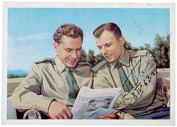 2010: Cosmonaut YURI GAGARIN Signed Postcard