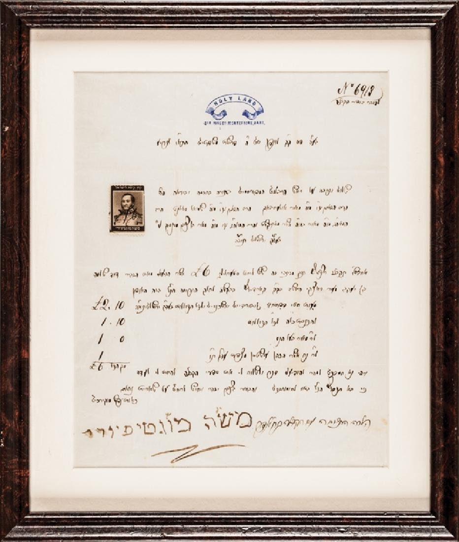1860-80 MOSES MONTEFIORE Signed HOLY LAND Letter