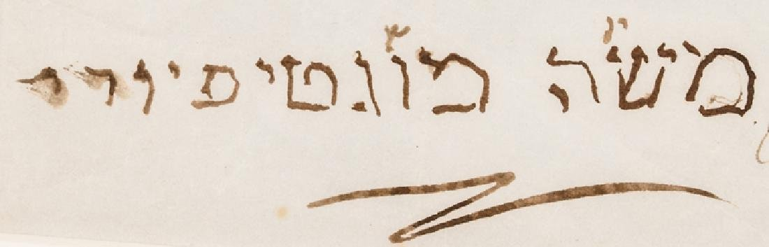 1860-80 MOSES MONTEFIORE Signed HOLY LAND Letter - 4