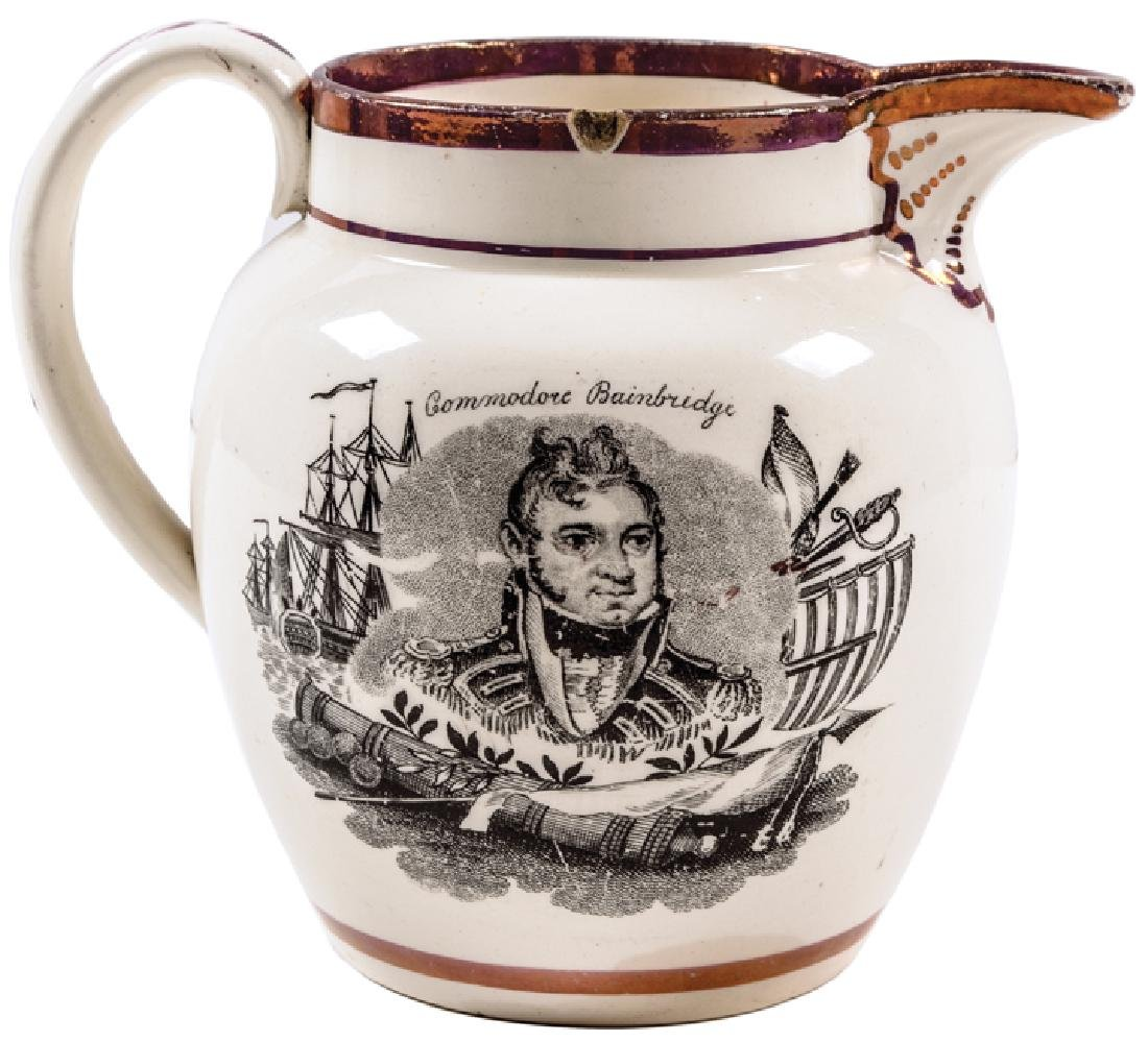 War of 1812 Strawberry Lusterware Naval Pitcher - 2