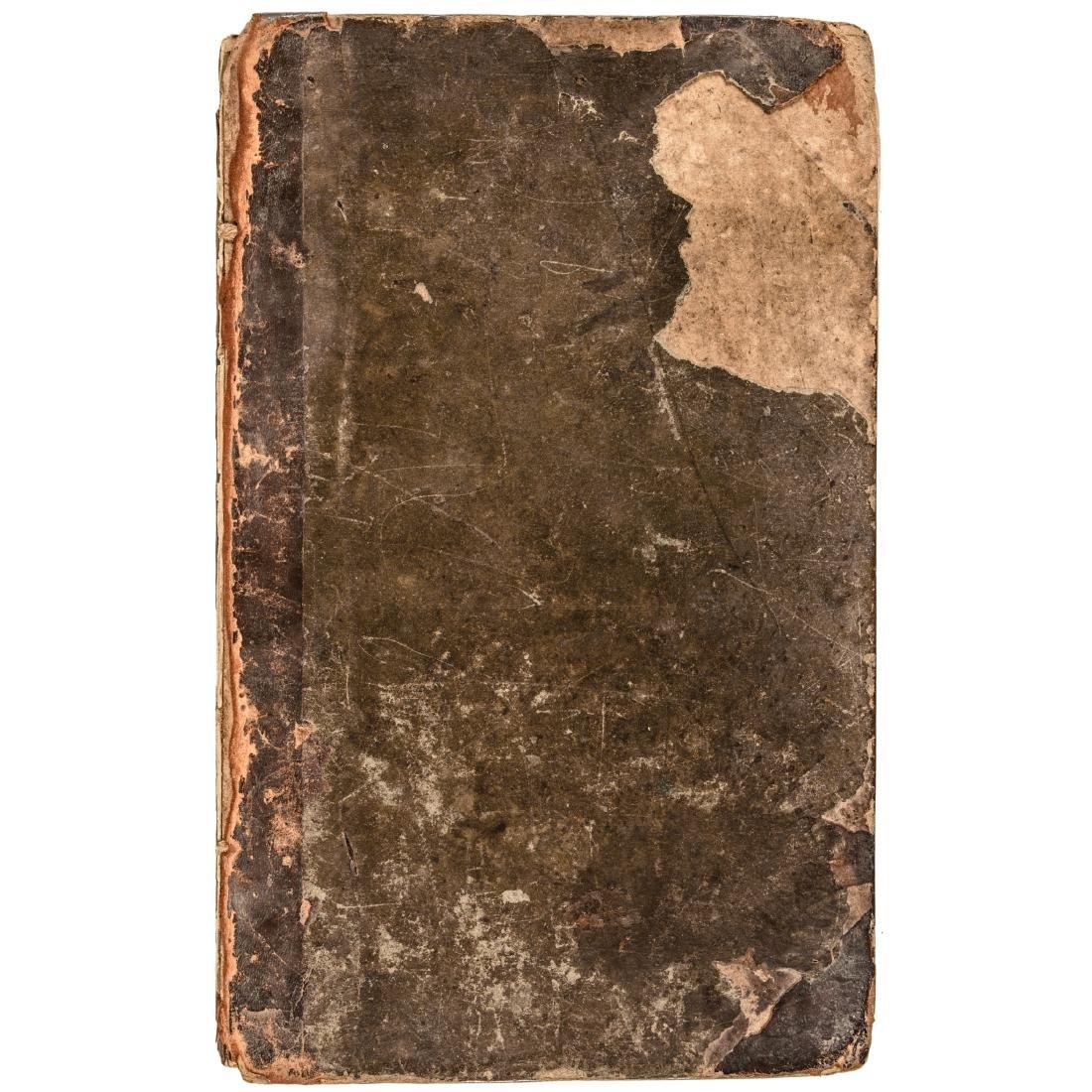 1814 The Star Spangled Banner, Francis Scott Key! - 5