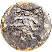 c 1782 Revolutionary War Royal Artillery Button