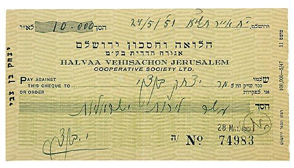 9: Israeli ITZHAK BEN-ZVI Signed Check