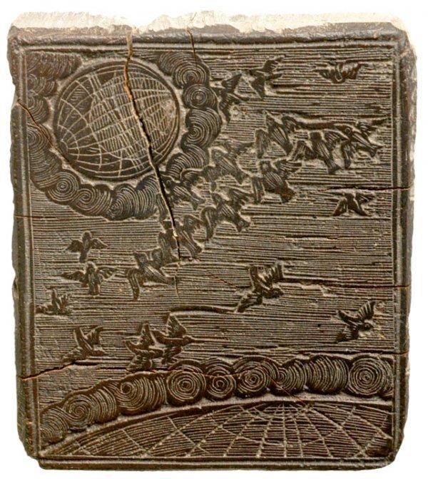 4024: c. 1750 Printing Woodblock - Earth and Heavens