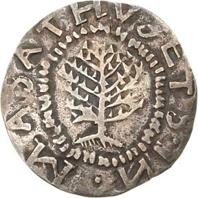 1154: Colonial Coinage, 1652 Mass. Pine Tree Shilling