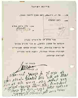 Lot 19: David Ben-Gurion Signed Letter 1959