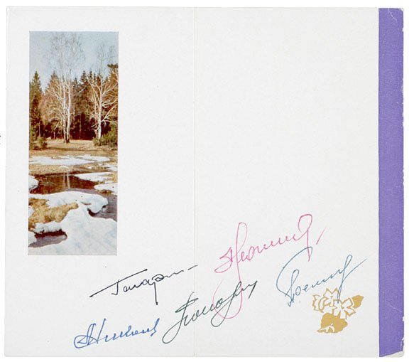 3015: Signed Card by Four Cosmonauts