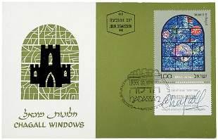 Lot 24: Artist Marc Chagall Signed Postcard