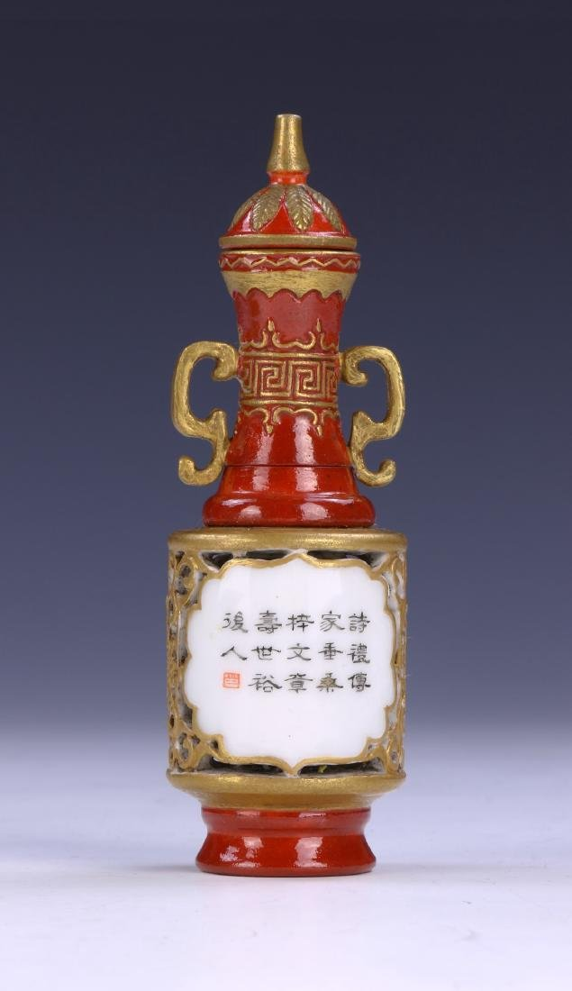 A FINE CHINESE ANTIQUE FALANGCAI REVOLVING AND - 2