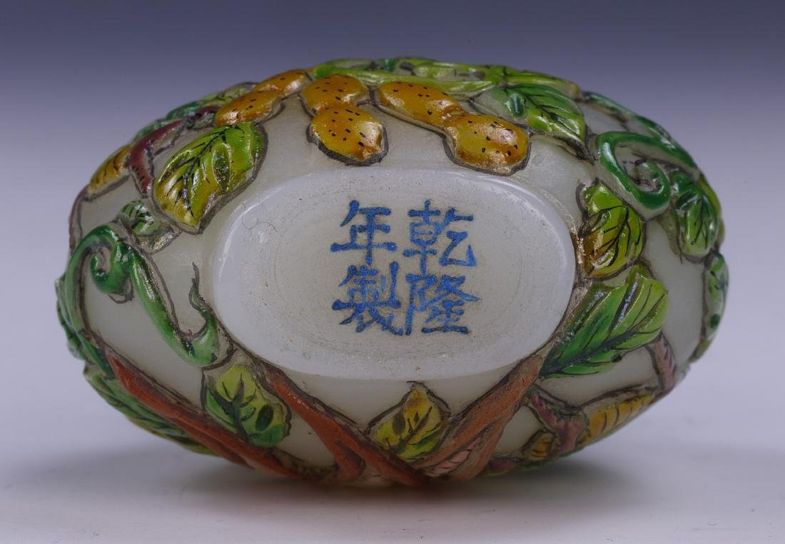 A CHINESE ANTIQUE OVERLAY PEKING GLASS SNUFF BOTTLE - 3