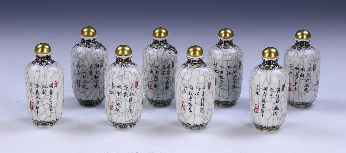 EIGHT (8) CHINESE ANTIQUE PORCELAIN SNUFF BOTTLES - 2