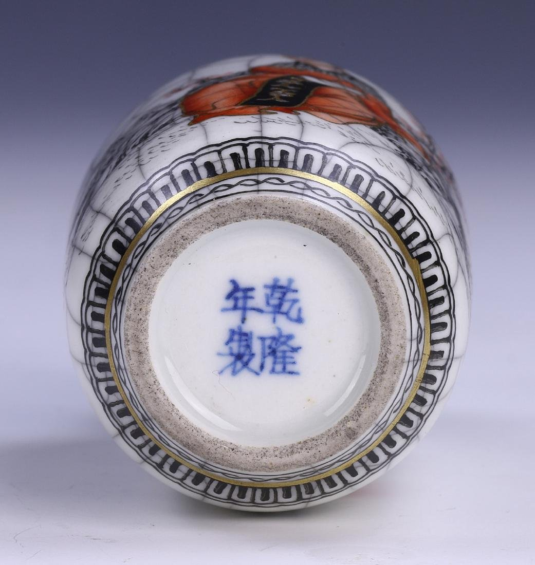 EIGHT (8) CHINESE ANTIQUE PORCELAIN SNUFF BOTTLES - 5
