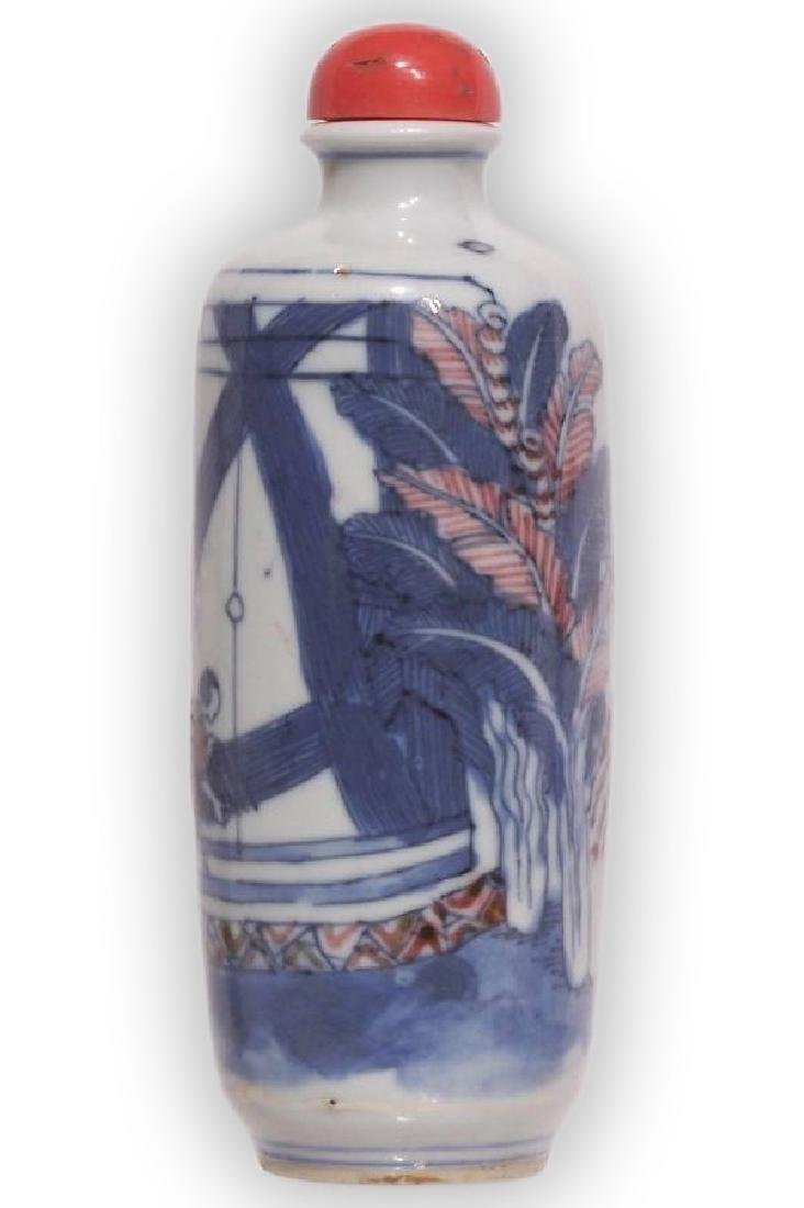A CHINESE ANTIQUE BLUE & WHITE UNDERGLAZED RED
