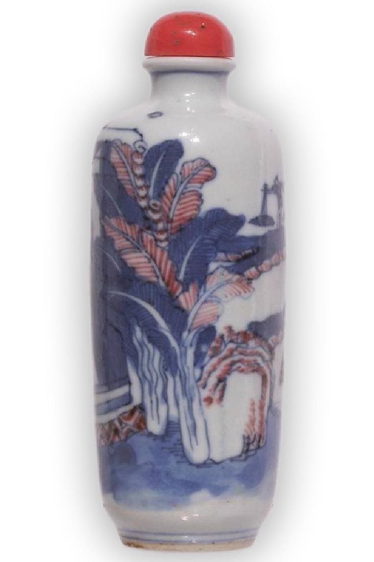 A CHINESE ANTIQUE BLUE & WHITE UNDERGLAZED RED - 2