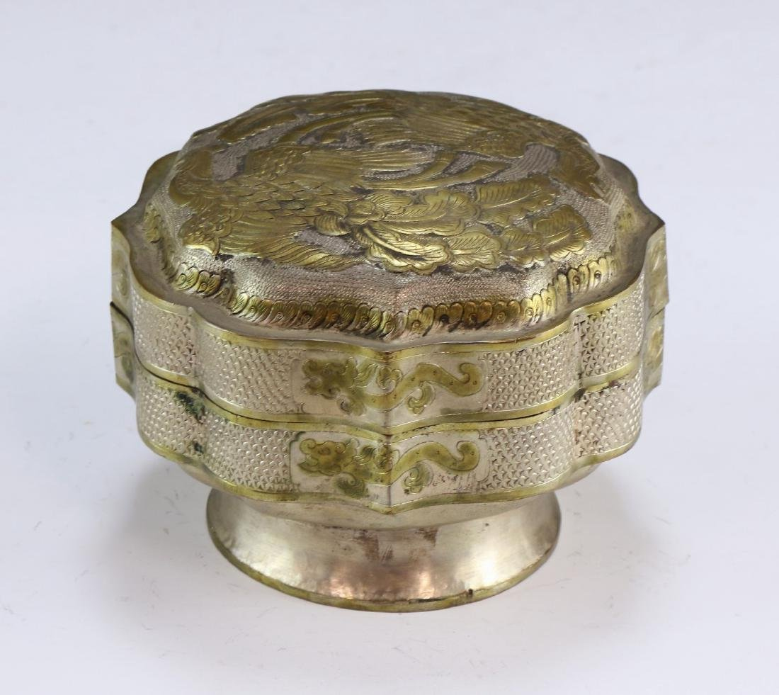 A CHINESE ANTIQUE SILVER & GOLD LIDDED CASE