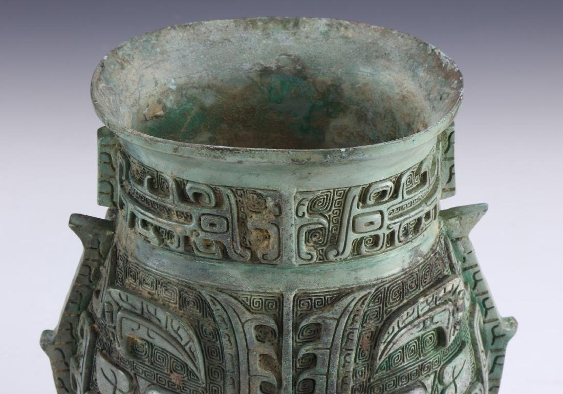 A CHINESE ARCHAIC BRONZE RITURAL VESSEL YOU - 5