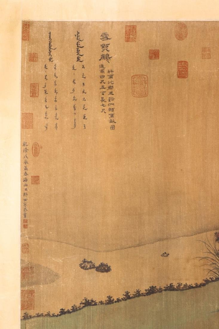 A BIG CHINESE ANTIQUE UNMOUNTED PAPER PAINTING - 3