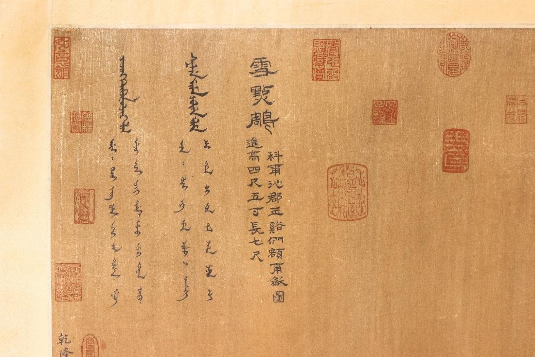 A BIG CHINESE ANTIQUE UNMOUNTED PAPER PAINTING - 4