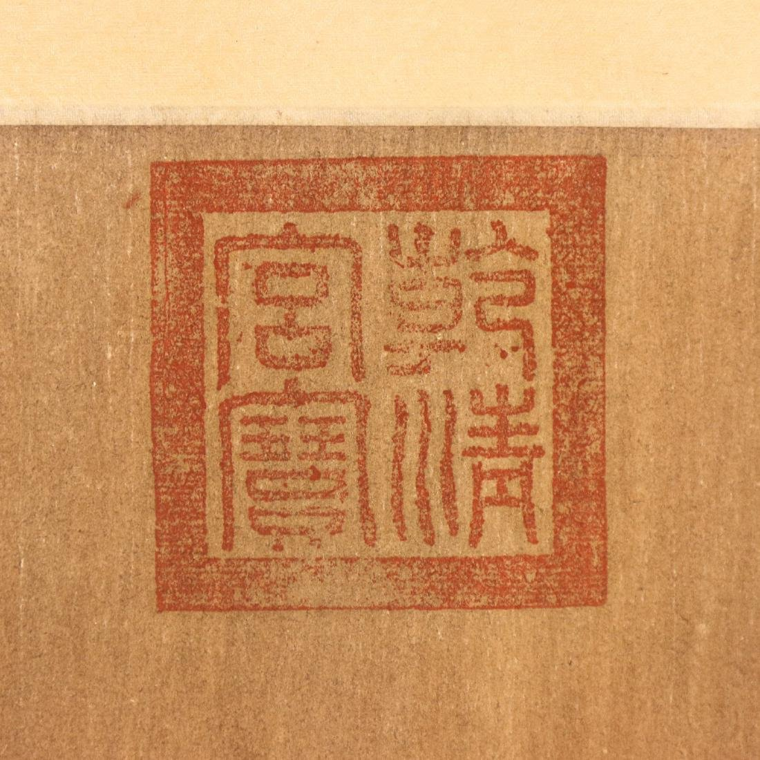 A BIG CHINESE ANTIQUE UNMOUNTED PAPER PAINTING - 5