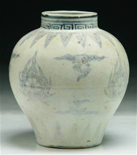 A Chinese Antique MING Mark Keci Porcelain Vase