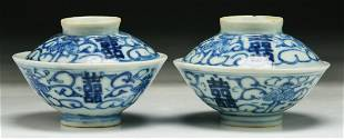 Pair Chinese Antique Blue & White Bowls With Covers