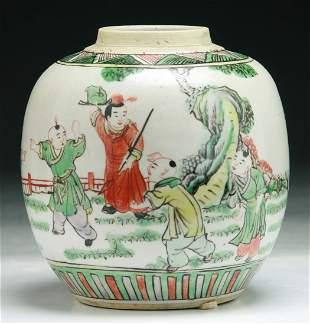A Chinese Antique Famille Verte Porcelain Vase