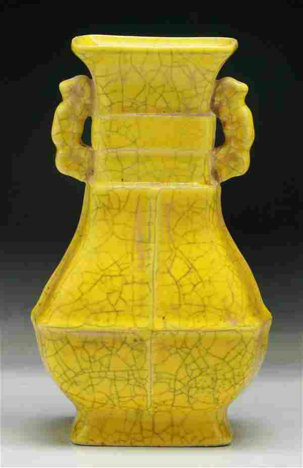 A Chinese Antique Yellow Glazed Porcelain Vase