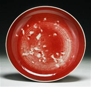 A Chinese Antique YONGZHENG Mark Porcelain Plate