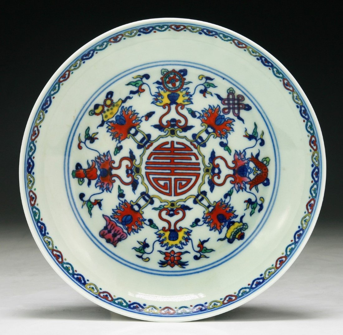 A Chinese YONGZHENG MARK Famille Verte Porcelain Plate