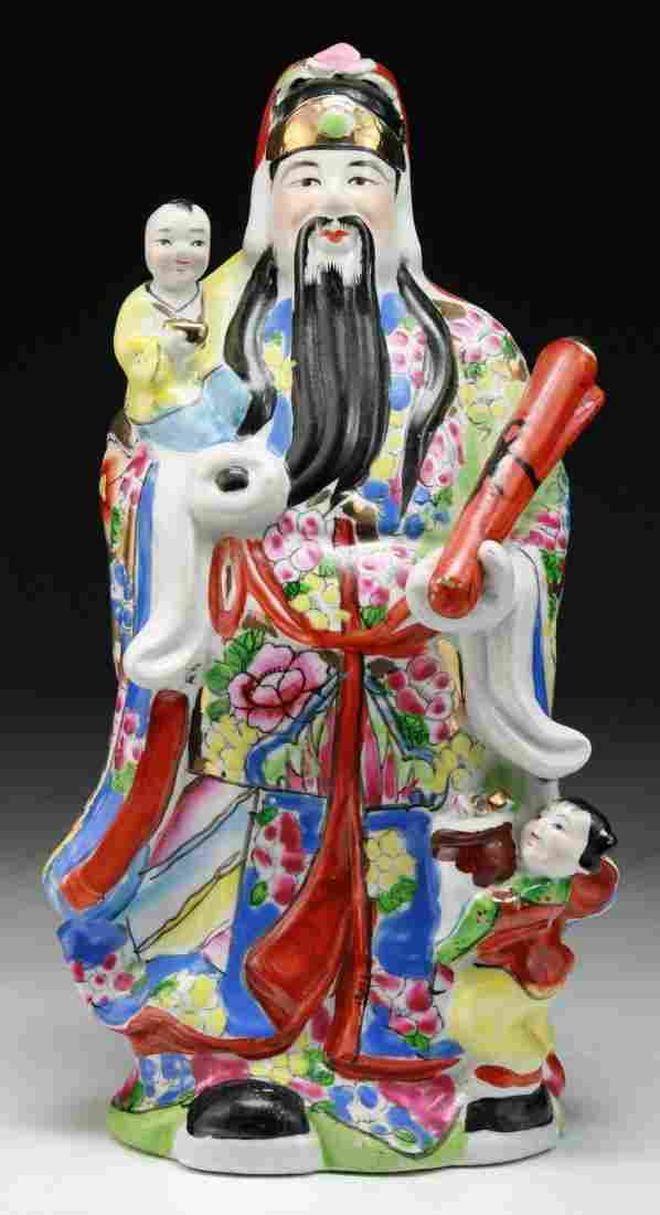 A Chinese Famille Rose Porcelain Figure