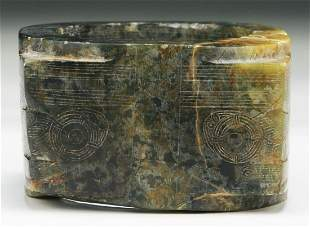A Chinese Archaic Jade Cong