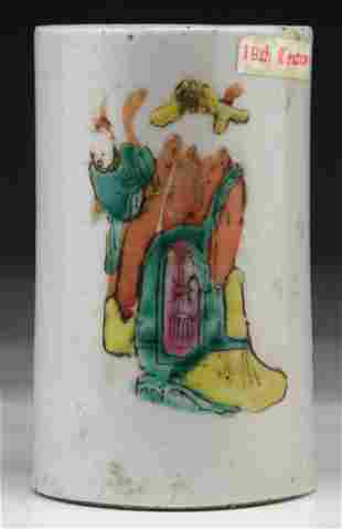 A Chinese Antique Famille Rose Porcelain Brush Pot