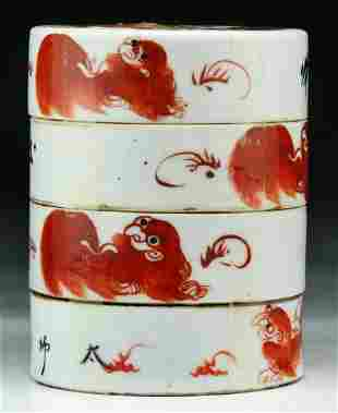 A Chinese Antique Tiered Porcelain Vase With Cover
