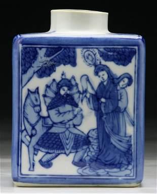 A Chinese Antique Blue & White Porcelain Vase