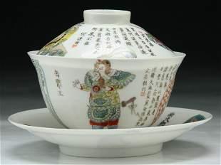 Two (2) Antique Famille Rose Porcelain Bowl & Plate Set