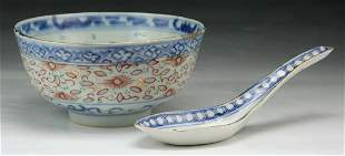 Two (2) Chinese Antique Famille Rose Porcelain Bowl &