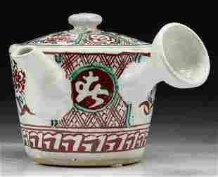 A Japanese Antique Polycrome Porcelain Item