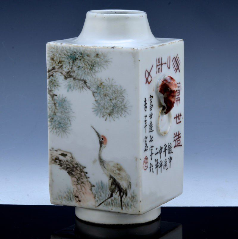 Fine Signed 19th C. Chinese Antique Famille Rose Cong