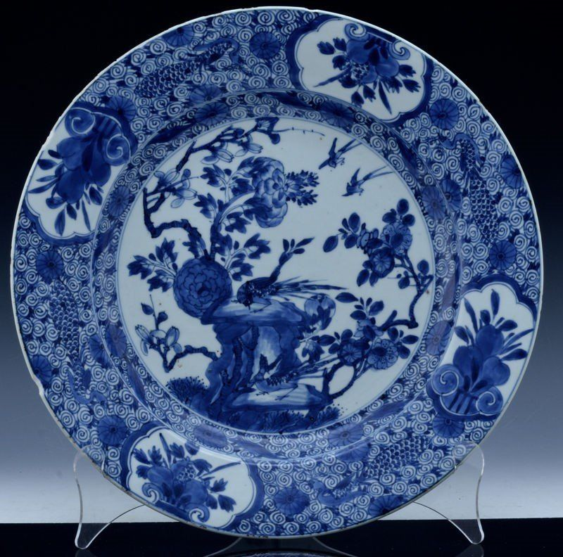 Rare & Large 17th C. Chinese Antique Blue White Charger