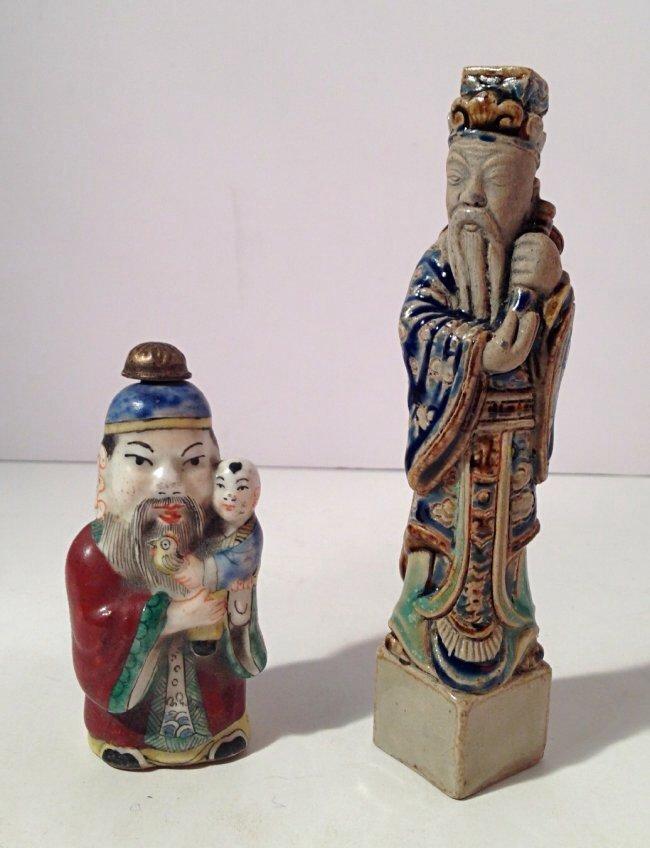2 PCS porcelain figures