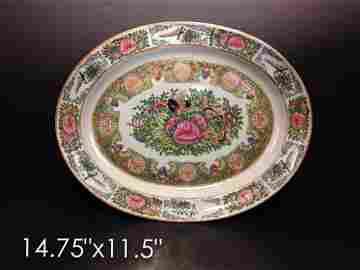 Rose medallion platter