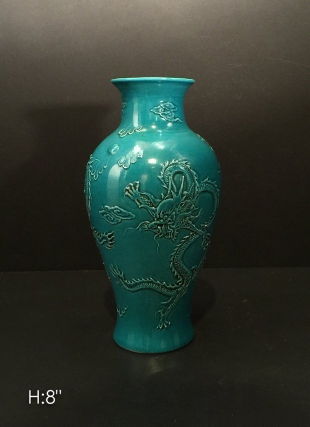 CHINESE PORCELAIN CARVED VASE WITH DRAGON