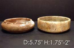 2 PCS OF CARVED STONE BOWLS