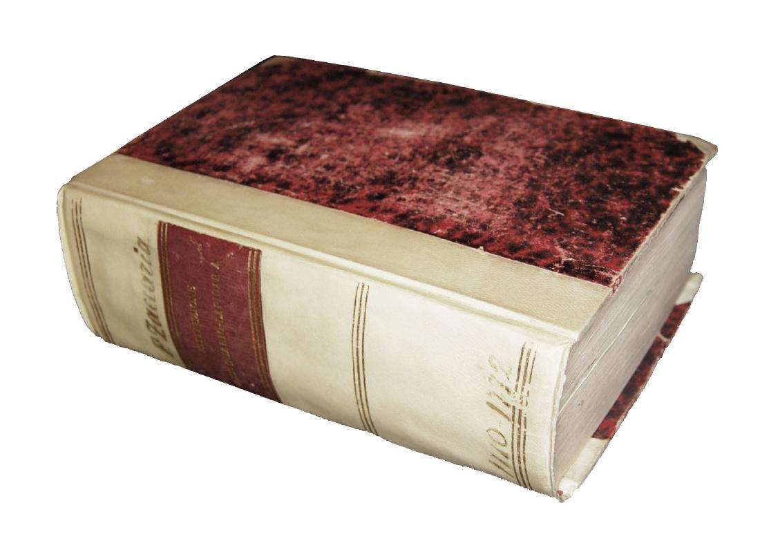[Epigraphy] Zaccaria, Istituzione antiquario-lapidaria