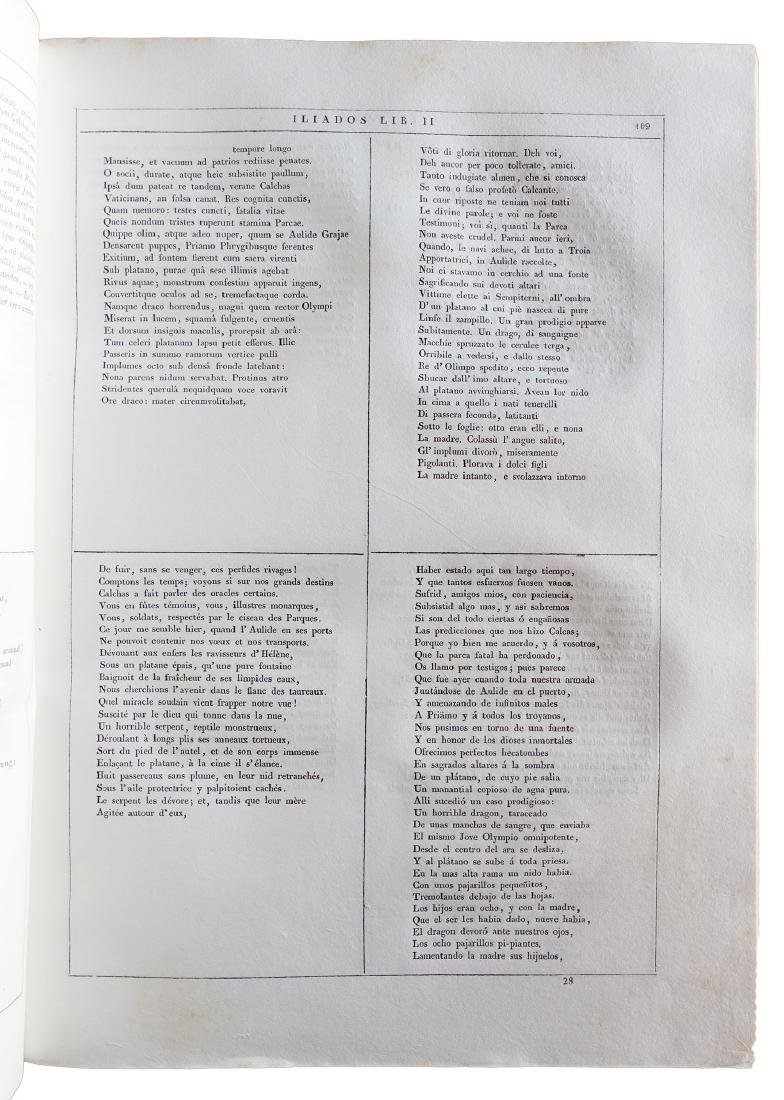 [Ilias] Omer, Ilias, 1838 - 3