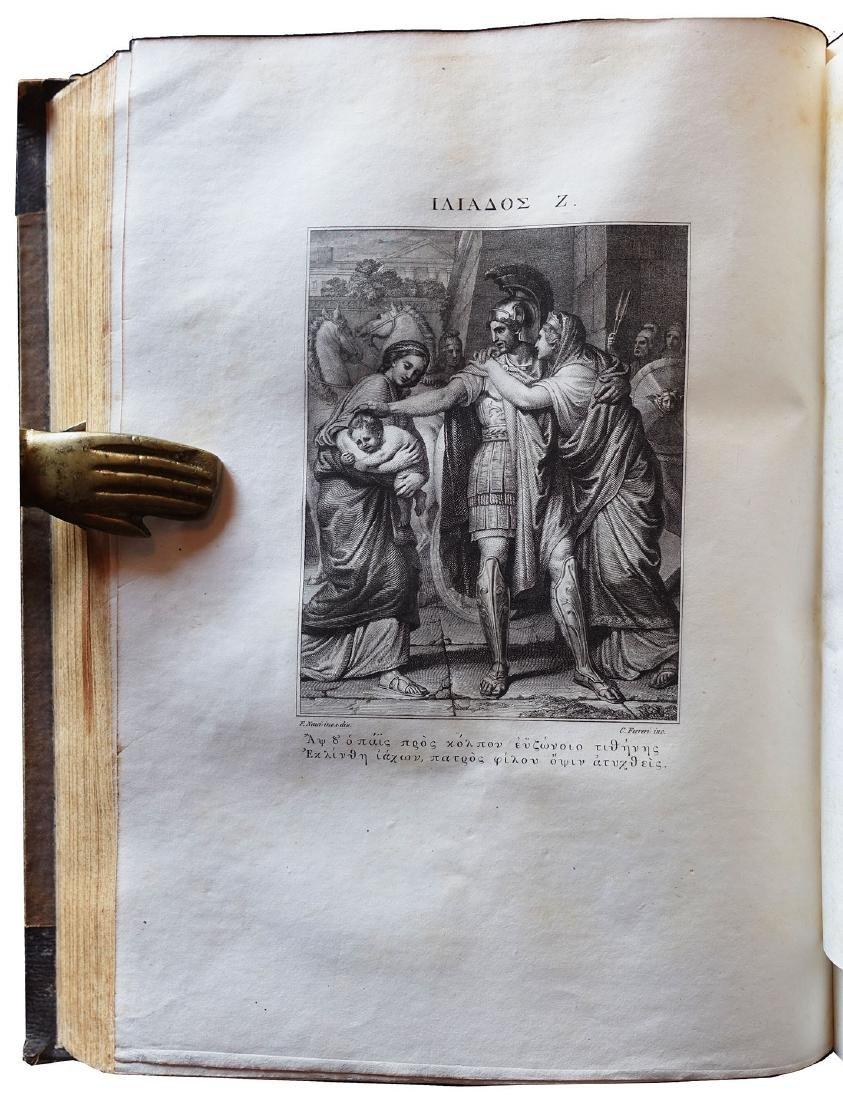 [Ilias] Omer, Ilias, 1838 - 4