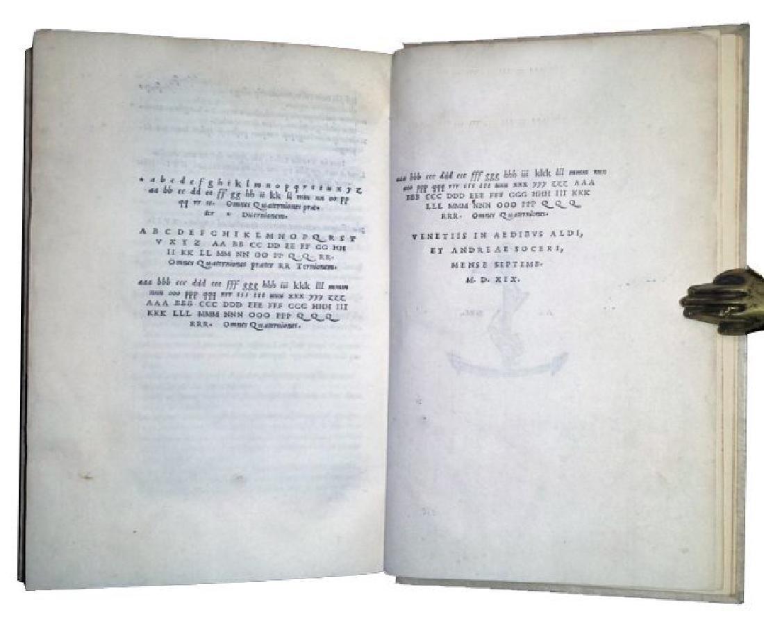 [Astrology, Forbidden Books] Pontano 1518-19, 3 vols - 7