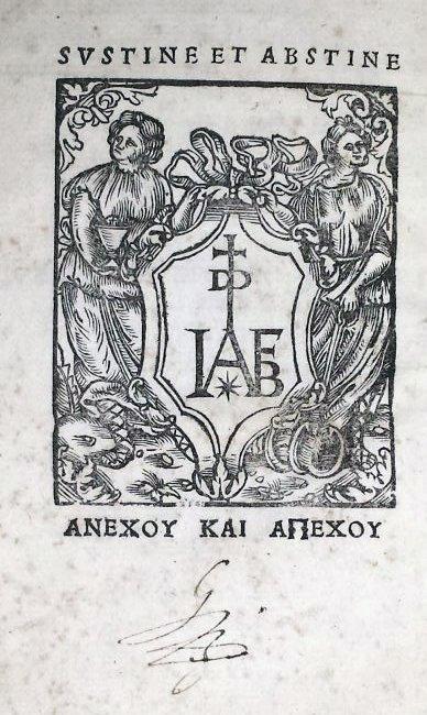 [Greek tragedies] Sophocles, 1543 - 3